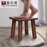 【预售】富安娜全实木小板凳茶几家用方凳儿童学习凳子橡胶木换鞋凳