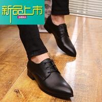 新品上市男士尖头内增高皮鞋 英伦商务休闲韩版真皮型师男鞋子婚鞋男潮