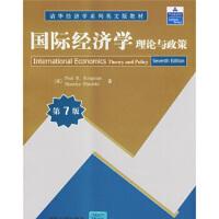 【正版二手书9成新左右】:国际经济学理论与政策(第7版 [美] 克鲁格曼(Krugman P.R.) 清华大学出版社