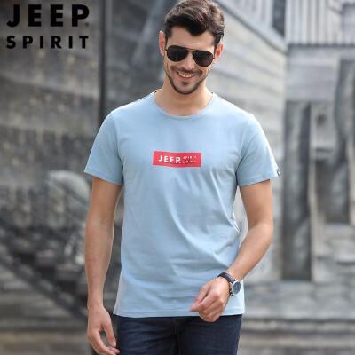 吉普(JEEP)短袖T恤男圆领纯色棉质t恤男新款薄款打底衫修身衣服男装上衣潮