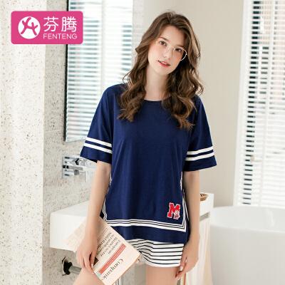 芬腾 夏季睡衣女棉质条纹短裤韩版可外穿短袖套头家居服套装女
