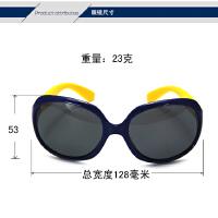 儿童偏光太阳镜 男童女童墨镜 防紫外线小孩宝宝眼镜4-10岁