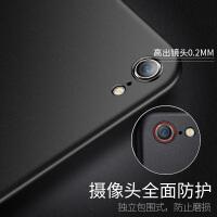 苹果6S手机壳iPhone6Splus套6P全包防摔6SP磨砂外壳超薄男IP6