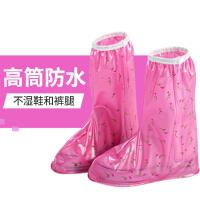 女士高筒防雨鞋套 雨天防滑耐磨加厚鞋底便携雨鞋套