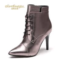 红蜻蜓旗下品牌金粉世家秋冬新款靴子时尚英伦风女短靴侧真皮女靴