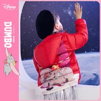 【今日3折�A估�r:124.5元】迪士尼女童羽�q服�和�����2020冬季新款加厚洋�馔��b外套反季潮