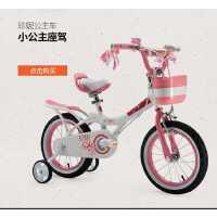 轻微磕碰优贝儿童自行车 珍妮公主14-16-18-20寸 男孩女孩单车