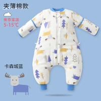 婴儿睡袋春秋冬款夏季薄款分腿纱布幼儿童宝宝防踢被神器四季通用