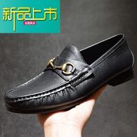 新品上市春夏新款一脚套鞋简约韩版潮流休闲皮鞋真皮豆豆鞋单鞋男鞋子 黑色