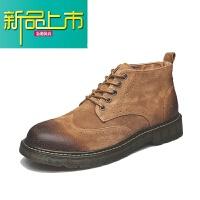 新品上市小码马丁靴35 男短靴学生英伦休闲中帮靴子大码 潮流