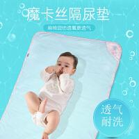 贝谷贝谷新生儿宝宝尿垫大号小号夏季薄款透气防水可洗婴儿隔尿垫
