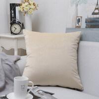 纯色抱枕靠垫沙发靠垫办公室靠枕床头靠背垫抱枕套