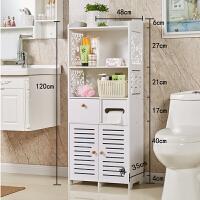 卫生间收纳柜 多功能 防水落地式置物架小柜马桶侧边柜洗手间厕所卫浴收纳整理架