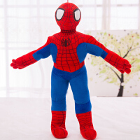 蜘蛛侠玩偶 蜘蛛侠公仔毛绒玩具创意布娃娃卡通玩偶礼品抱枕儿童生日礼物