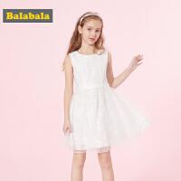 【�M100�p50】巴拉巴拉�和�裙子中大童夏�b2019新款童�b女童�B衣裙�W�蕾�z裙女