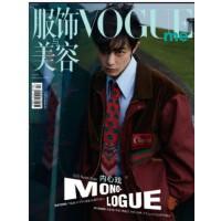 Vogue服饰与美容Vogue Me 2017年10月 王俊凯单人 送王凯单人官方海报 现货