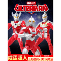 奥特曼 儿童玩具套装act多关节可动宇宙超人赛文泰罗人偶赛罗模型