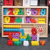 幼儿童玩具1-2周岁3数字认数早教启蒙益智力开发男女孩积木玩具6 数字学习盒(含数字)
