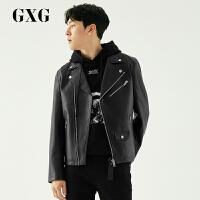 【GXG&大牌日 2.5折到手价:169.75】[特卖]GXG男装 男士经典时尚黑色修身款PU夹克外套#1738210