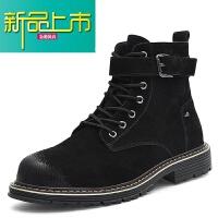 新品上市男鞋冬季加绒保暖棉靴潮流工装靴男短靴真皮韩版百搭马丁靴