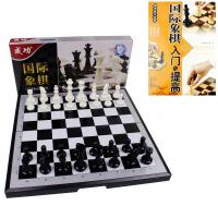 儿童磁性国际象棋大号折叠式棋盘套装小学生初学者益智桌游象棋国际