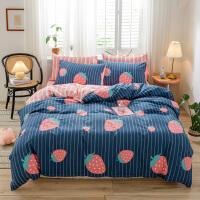 纯棉四件套全棉网红款简约风少女心小碎花被套床上用品学生宿舍床单三件套