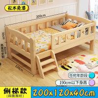 床单人床宝宝床实木加宽床小孩床婴儿床带护栏拼接床 其他