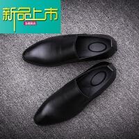 新品上市韩版英伦百搭套脚理师婚鞋一脚蹬懒人潮夜店型师男鞋尖头皮鞋 黑色 9907