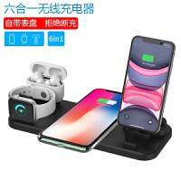 六合一无线充电器华为P40pro苹果iPhone11pro max三合一底座18W快充xsmax充电板watch5手表A