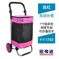 YY1702钢管可折叠购物车17CM轴承轮购物买菜小拉车宽扁框架 YY1702 钢管 玫红