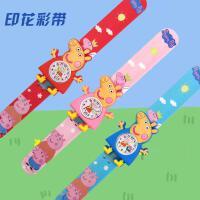 儿童手表小猪佩奇玩具啪啪拍拍表圈生日礼品园佩琪卡通幼儿男女孩