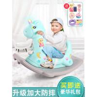 儿童木马摇马玩具宝宝摇摇马塑料大号加厚摇椅1-6周岁带音乐马车