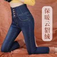 安妮纯高腰加绒牛仔裤女长裤2019秋冬季显瘦保暖加厚小脚裤