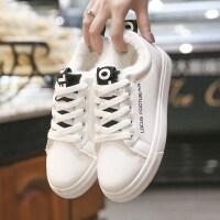 棉鞋女冬季小白鞋2018新款百搭学生韩版加绒保暖平底板鞋皮面白