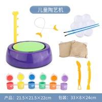儿童diy软陶泥学生手工制作陶艺机陶土玩具粘土套装陶瓷免烧 陶泥机 2块泥+电池