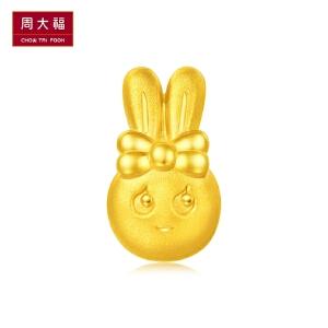 周大福X天天爱消除果果兔转运珠足金黄金吊坠R21475