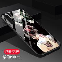 华为P30手机壳P20套pro玻璃女款潮硅胶镜面por网红个性创意男