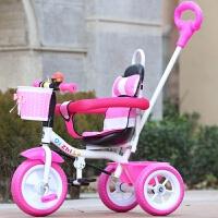 儿童三轮车幼儿童车宝宝脚踏车1-3-5岁小孩自行车婴儿手推车 粉红色 三合一