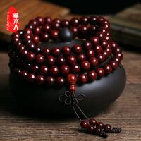 高密度金星鸡血红水波纹印度小叶紫檀108�w佛珠手串手链中秋节礼物品