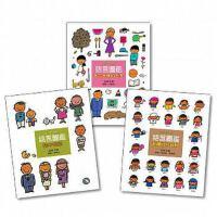 预售 正版:《五味太郎的�Z言�D�a系列1-3册》上�x文化15