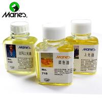 马利718调色油725上光油721丙烯画颜料742和液716媒介催干稀释剂