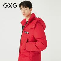 【新款】GXG男�b 2020秋季抗�L保暖�t色�L款羽�q服外套GA111675G
