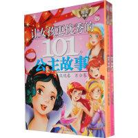 让女孩更优秀的101个公主故事 玫瑰卷 百合卷(全二册)