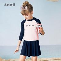 【2件4折价:119.6】安奈儿童装女童分体泳衣套装2021夏新款莱卡弹性女孩泳装泳帽裙子