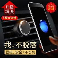 手机车载支架 手机支架 苹果 iphone6 6plus iphone5s 安卓 小米 华为 三星 红米 荣耀 HTC