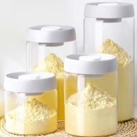 奶粉罐密封罐玻璃带盖防潮奶粉盒便携大容量外出婴儿存储桶米粉盒