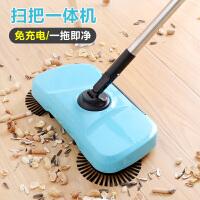 手推式懒人扫把 家用全自动扫地拖地一体机魔法扫帚簸箕组合套装