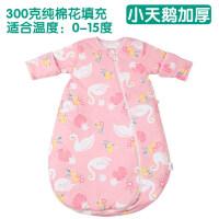 婴儿睡袋春秋冬薄款花幼儿童防踢被新生儿0-6-12个月宝宝加厚