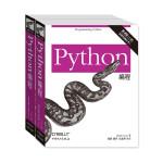 Python编程(第四版)