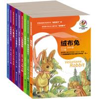 世界顶级儿童文学家的传世经典(套装共9册)
